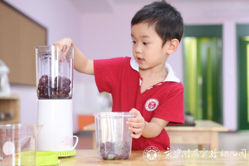 京学附属实验幼儿园美厨课程