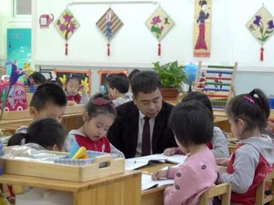 幼儿园加盟成功人物
