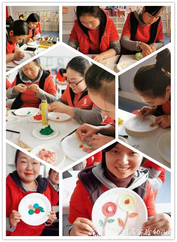 京学幼儿园体验式教研活动