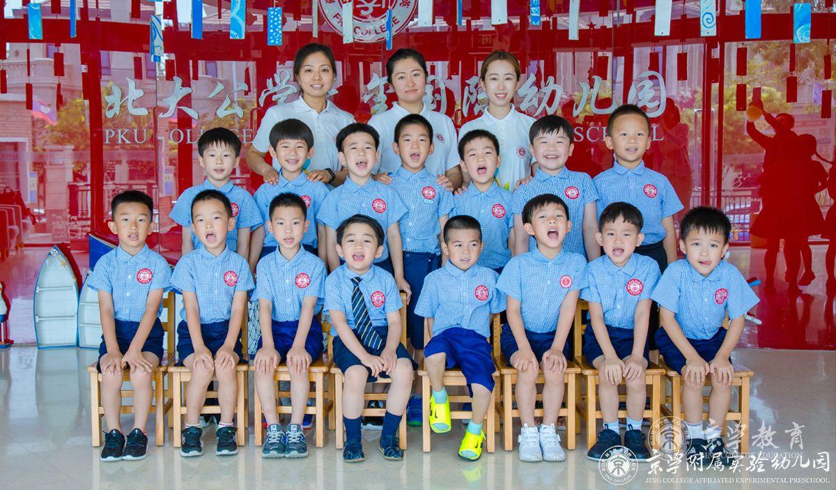 京学附属实验幼儿园