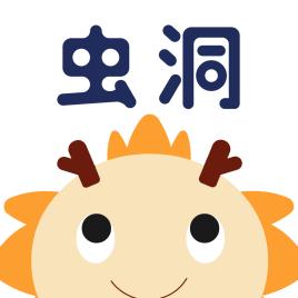 虫洞双语学习APP