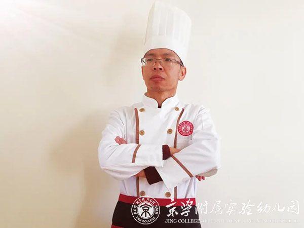 京学幼儿园厨师