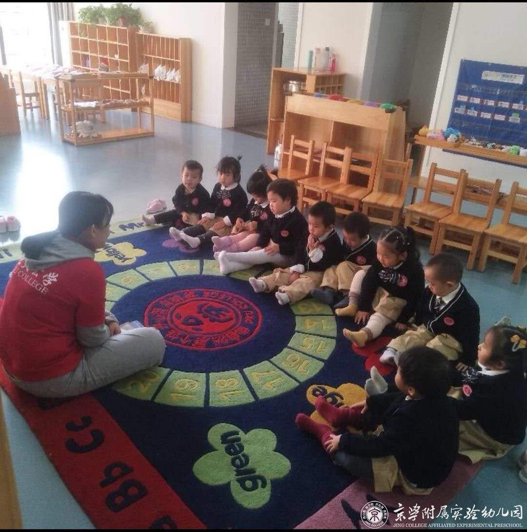 警服附属实验幼儿园唐山园