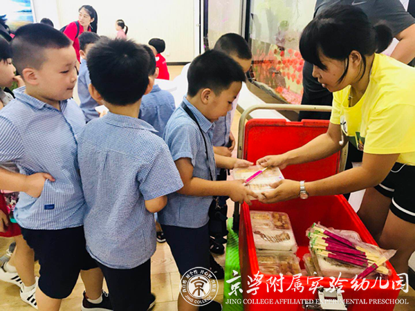 幼儿园食堂管理