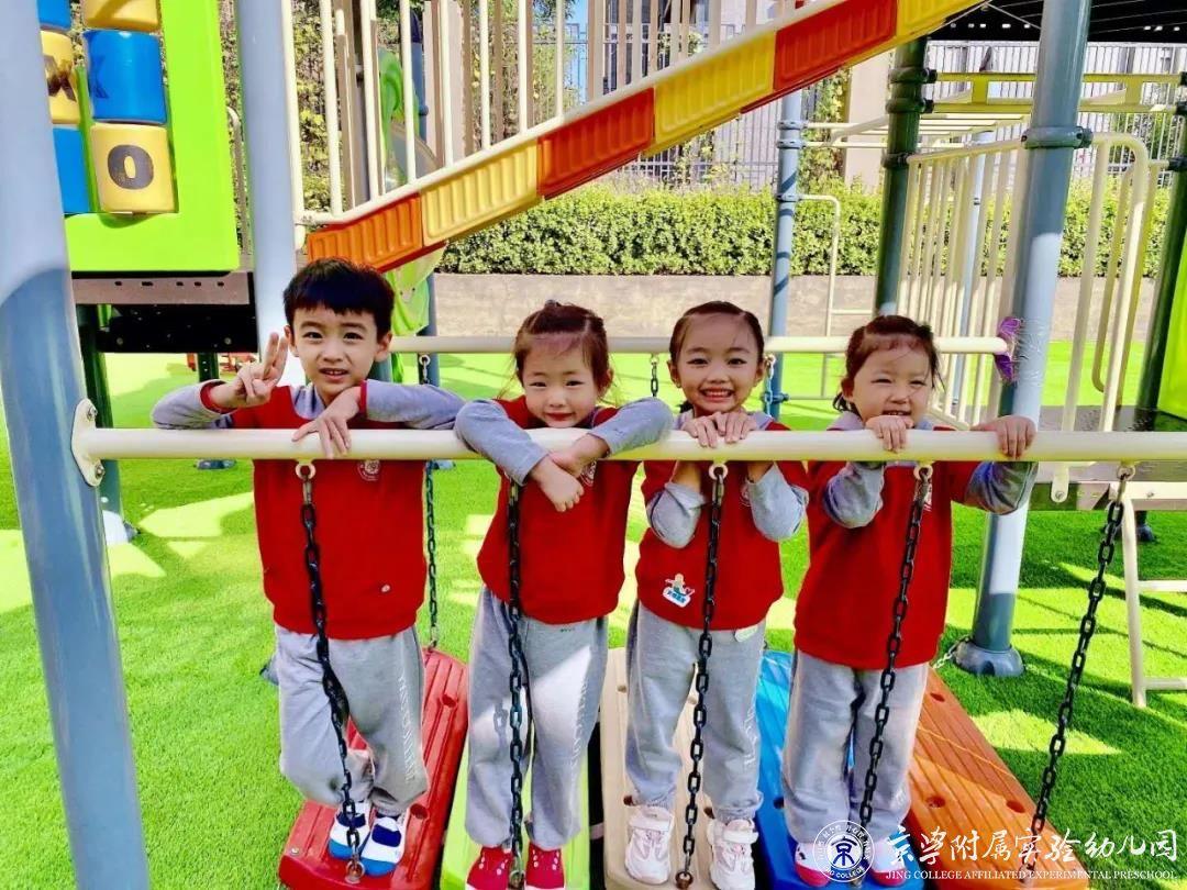 幼儿园孩子们
