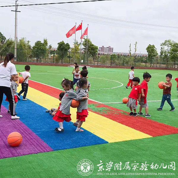 开办幼儿园需要办的手续