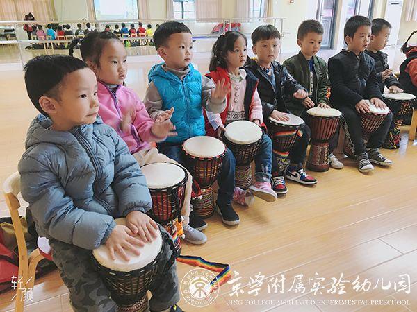 孩子在幼儿园