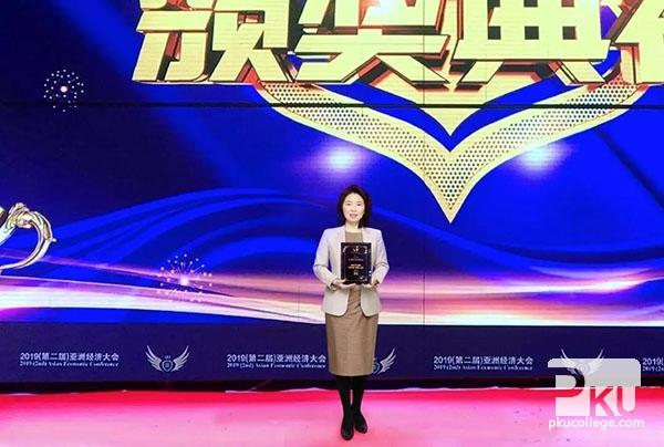 京学教育集团李敬女士获奖